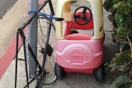 Still Life with Pedal Car